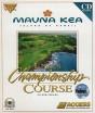 Links: Championship Course: Mauna Kea