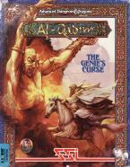 al-qadim-the-genies-curse-785908.jpg