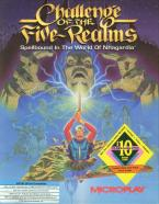 challenge-of-the-five-realms-34498.jpg