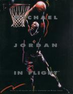 michael-jordan-in-flight-633145.jpg