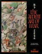 the-ancient-art-of-war-191096.jpg