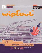 wipeout-85970.jpg